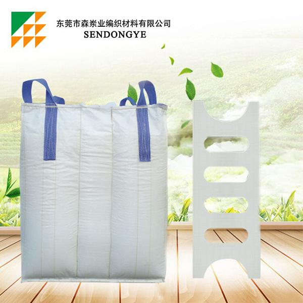 吨袋的用途及特点